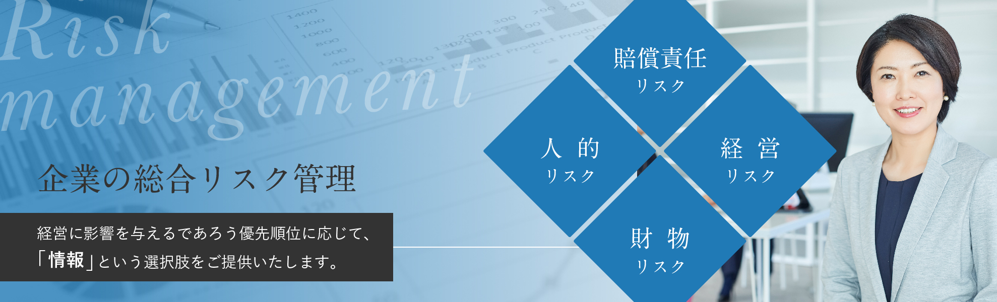確定拠出年金|情報とせんたく|熊本